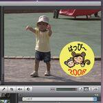iMovie '08【編集編】写真合成の秘密