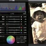 iMovie '08【編集編】ビデオ調整の秘密
