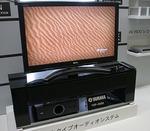今やテレビ選びの基準のひとつ「HDMI」連携を探る!!