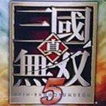 新価格のPS3で巻き返しをはかるソニー陣営! 「真・三國無双5」も好調!