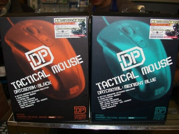 「DHARMA TACTICAL MOUSE」