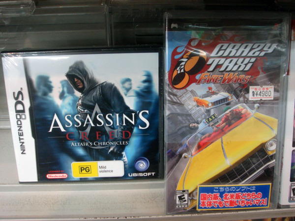 「Assassin's Creed: Altair's Chronicles」、「Crazy Taxi: Fare Wars」