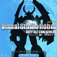 「Vロボ」操ってフーグアイを倒せ――「Visual Studio Robot」のベータ版、本日公開!
