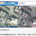 Twitterもどきの「微博」対応に奔走する中国政府