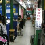 中国でデスクトップPCを修理する(前編)