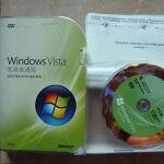 海賊版Windowsをサポートする人気のフリーソフト