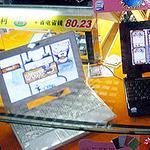 Netbookは中国では受け入れられない