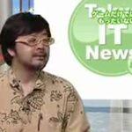 田野辺アナ(美人ギャル系)と語る、ソニーゲーム機の将来