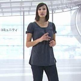 仮想空間で美女エミリーがお出迎え、MSのVLE