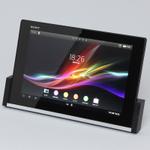 """ソニー""""3度目の正直""""、「Xperia Tablet Z」の完成度を探る"""