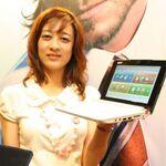 AcerのAtom採用Netbookは8月に日本で登場?