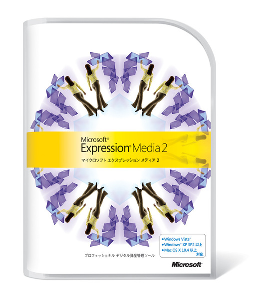 Microsoft Expression Media 2
