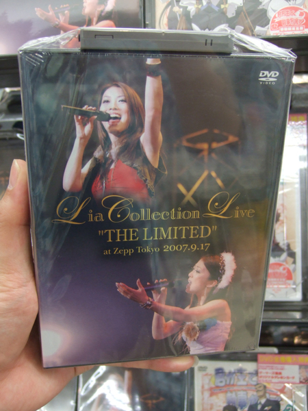 "Lia COLLECTION LIVE ""THE LIMITED"" at Zepp Tokyo 2007.9.17"
