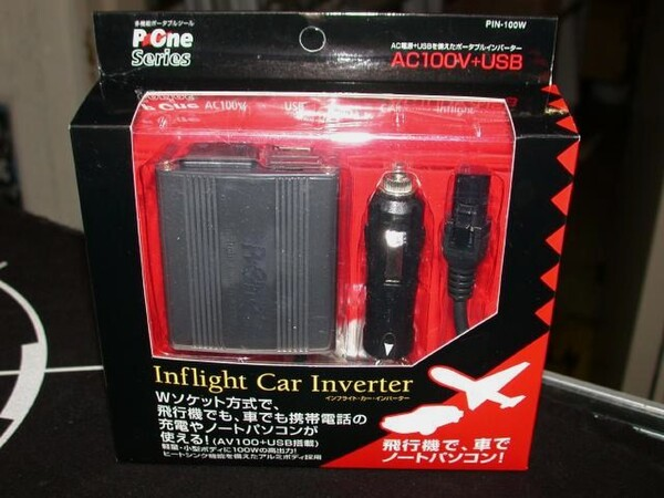 「Inflight Car Inverter」