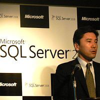 SQL Server 2008で「LAMPからWISAへ」