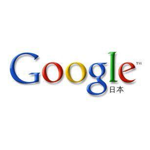 グーグルの画面が白でないワケ