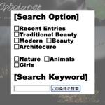 たった1行で再現する有名ECサイトのUIデザイン