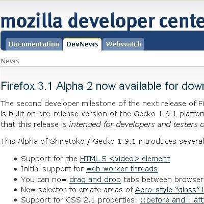 速さよりも機能! HTML 5対応を強化したFirefox 3.1 α2