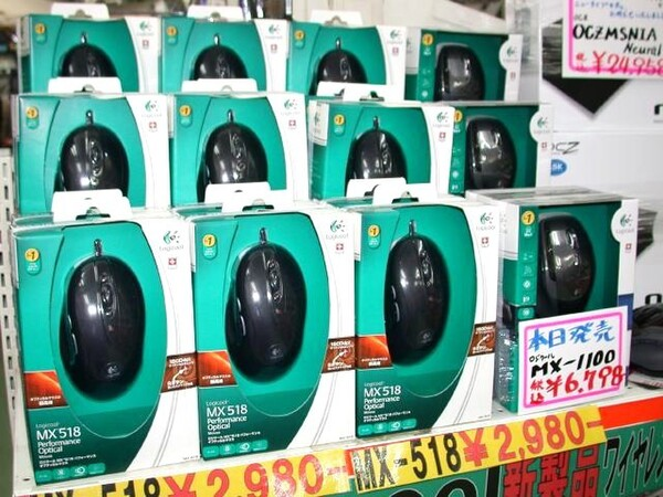 「Logicool MX1100 Cordless Laser Mouse」