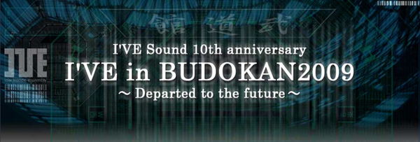 I'VE in BUDOUKAN 2009 ~Departed to the future~