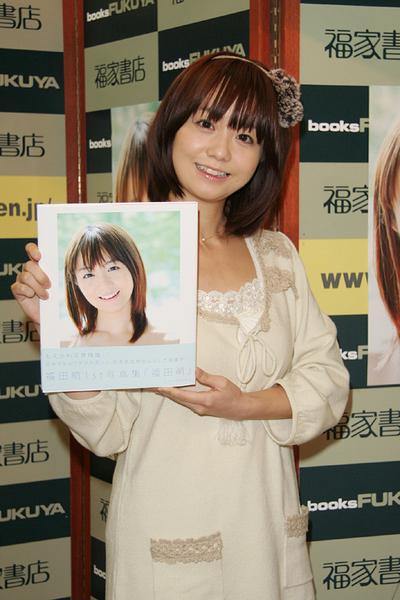ASCII.jpもえかわな魅力で大人気。福田萌の初フォトブックは「雲ひとつない快晴!」