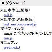 Web制作会社が作った!超使えるJavaScriptライブラリ