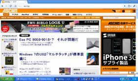 「Google Chrome」