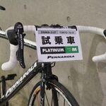 フレームだけで53万円! 憧れの自転車を試乗した!