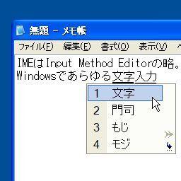 Ascii Jp 言語バーを理解して使いこなす 2 2