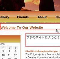 ダブルクリックでWebが書き換わる!便利なFirefoxプラグイン