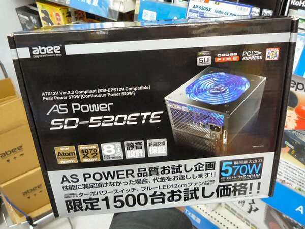 「AS Power SD-520ETE」