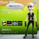 Xbox 360の新時代! 本日よりUpdate開始!