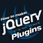 0日目:jQueryプラグイン作成の基礎知識