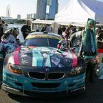 2008年最後の痛車祭り! あうとさろーね開催!
