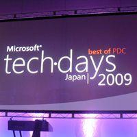 Windows Azure、日本での展開は2010年