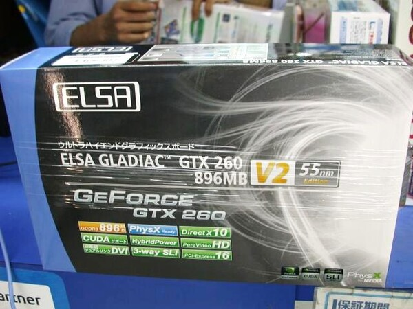 「GLADIAC GTX 260 V2 896MB(55nm Edition)」