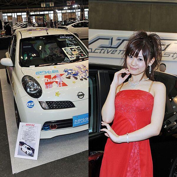 痛車&コンパニオン 2009春コレクション