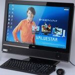 3D表示対応の大画面AVデスクトップ VALUESTAR W