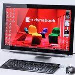 東芝流一体型PC dynabook Qosmio DXの実力をチェック