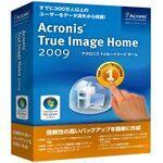 豊富なバックアップでPCを守るTrue Image Home 2009