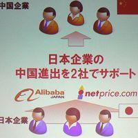 コンテナ一杯の粉ミルクを毎月中国に売る方法