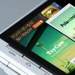 カメラ機能を愉快に使う! 特選Android用カメラアプリ