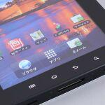 「Galaxy Tab」のAV機能をチェック!