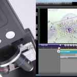 子どもと楽しむ夏休みの顕微鏡動画