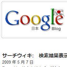 Googleの検索結果を並べ替え、メモも残せる!