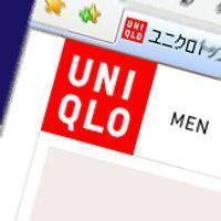 ユニクロ、中国進出「37店舗」目はネットモールで