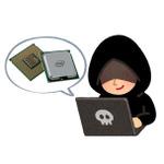 性能低下が取り沙汰されるインテルCPUの脆弱性とは?