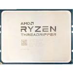Ryzen 3は7月、Threadripperは8月出荷 AMD CPUロードマップ