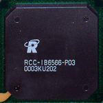 業界に痕跡を残して消えたメーカー サーバー向けチップセットの大御所RCC
