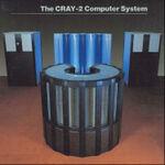 スーパーコンピューターの系譜 性能を10倍に引き上げたCRAY-2